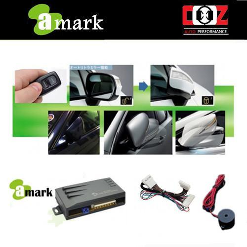 A-Mark Side Mirror Auto Folding/Fold Controller/Buzzer Nissan Teana