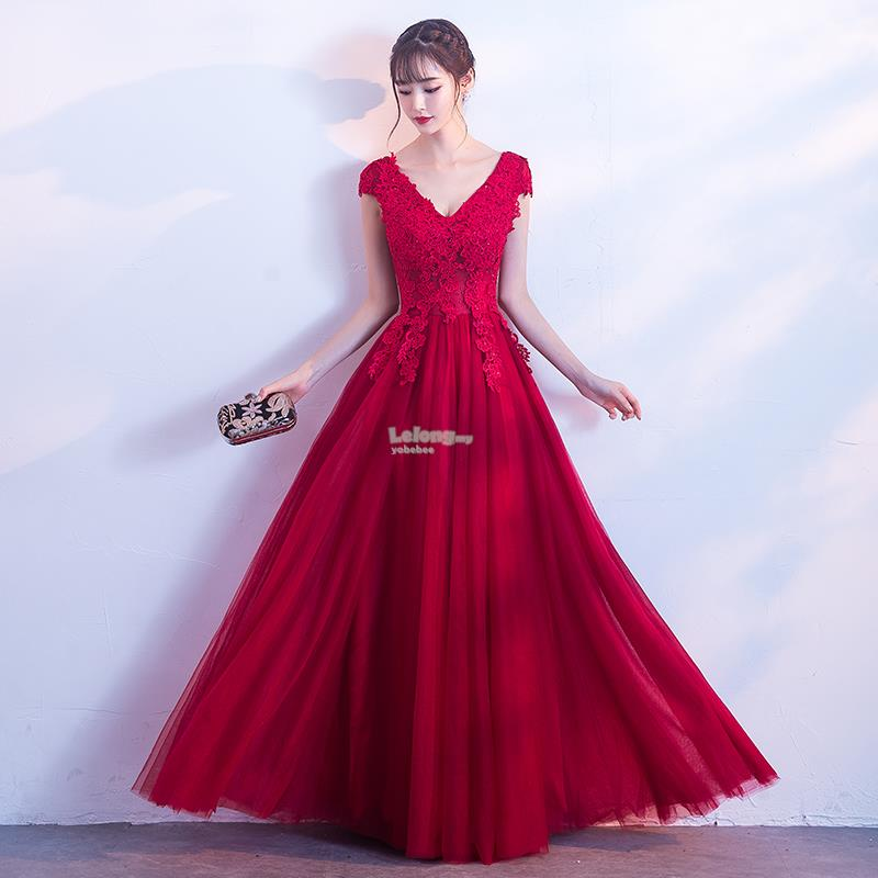 Maroon Cap Sleeve Evening Gown (end 3/13/2019 3:15 PM)