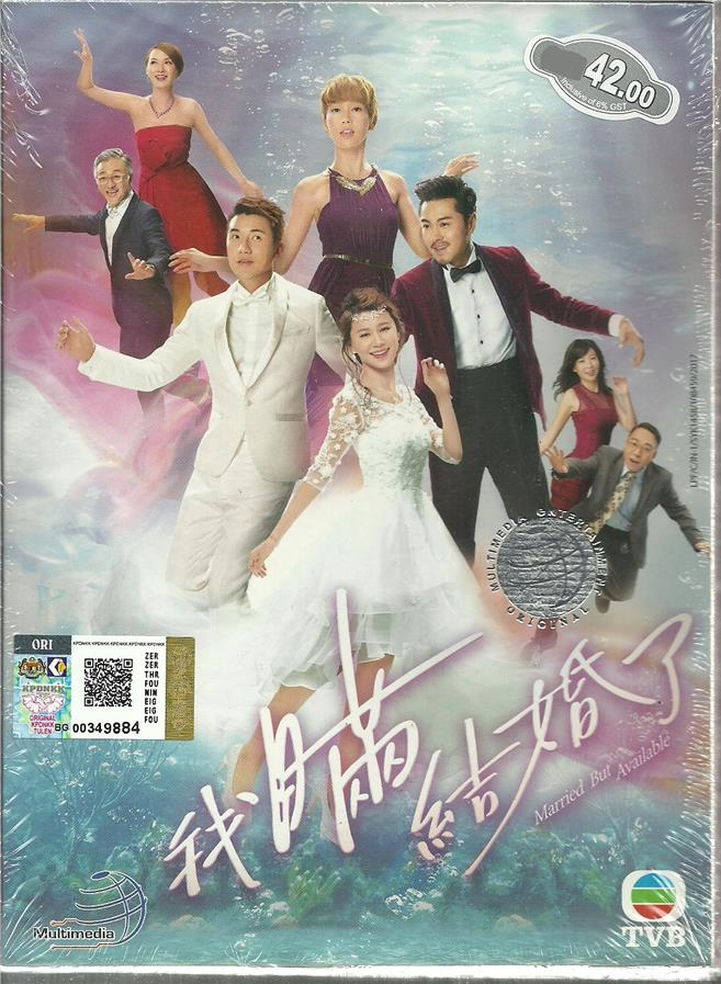 MARRIED BUT AVAILABLE - TVB TV SERIES DVD (1-20 EPIS)