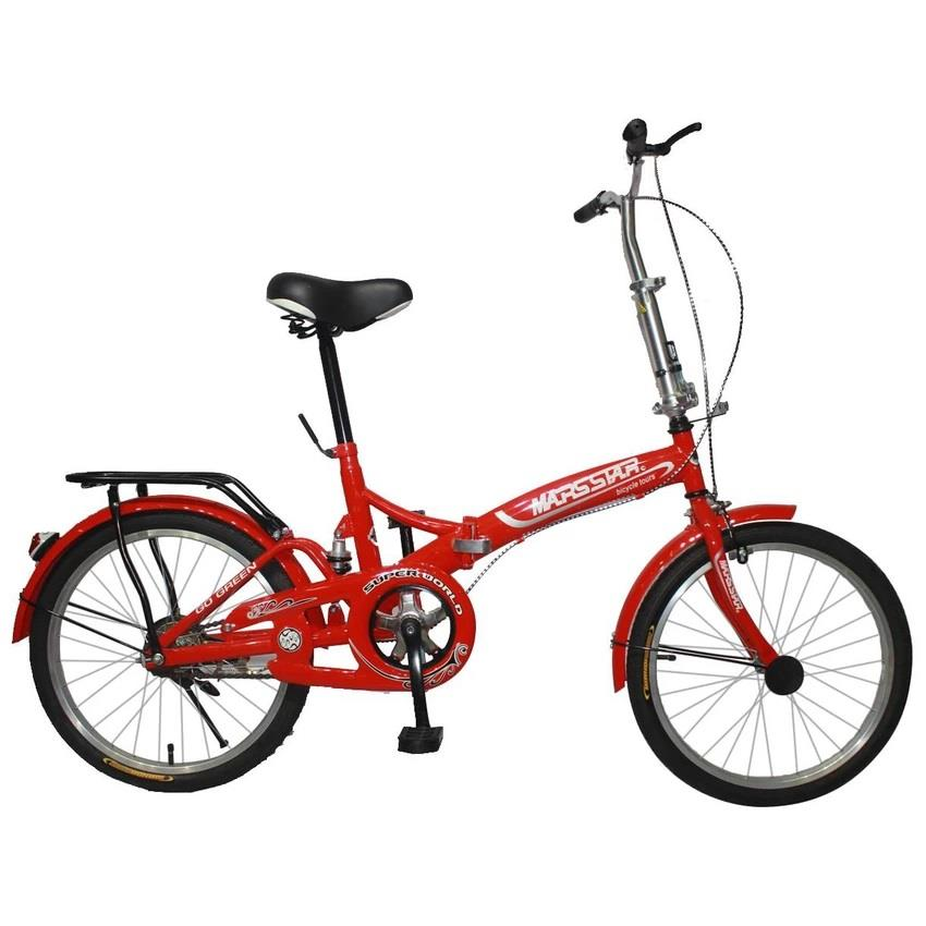 Marsstar 2001 Pilot 20 Inches Folding Bike With Suspension Red