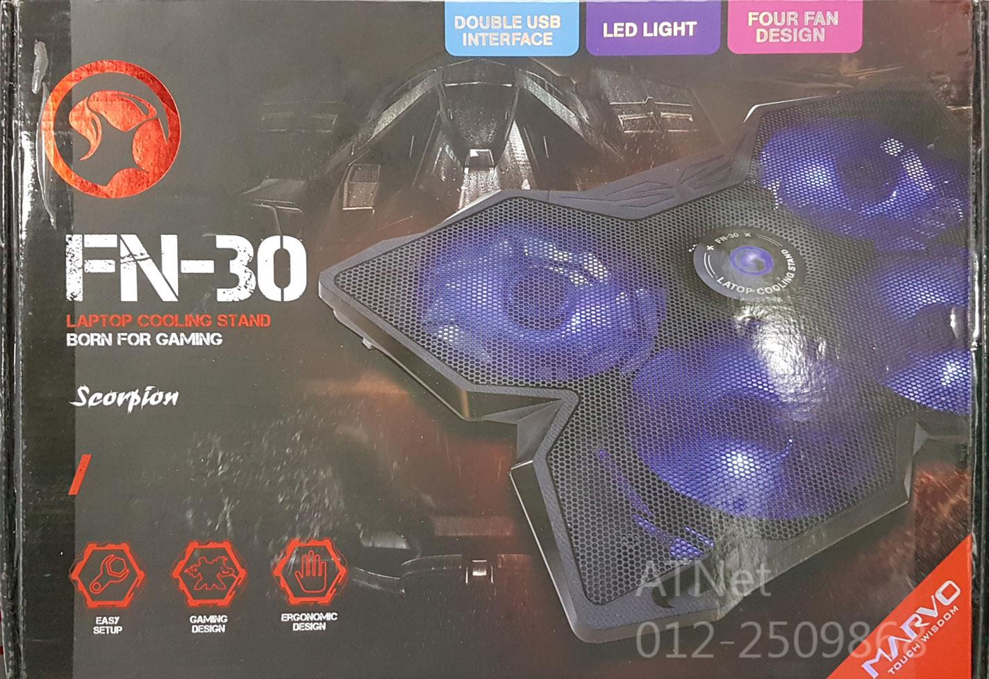 MARVO 4 LED FAN LAPTOP COOLING STAND FOR GAMING (FN-30)