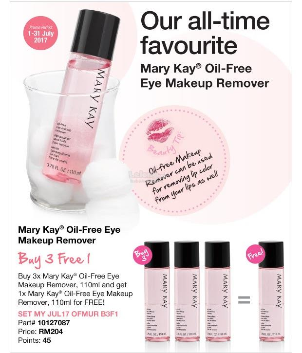 Mary Kay Oil-Free Eye Makeup Remover (end 8/31/2017 115 AM)
