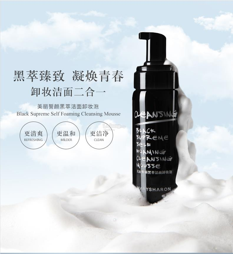 Marysharon Black Supreme Foaming Remover Cleansing Mousse 30ml