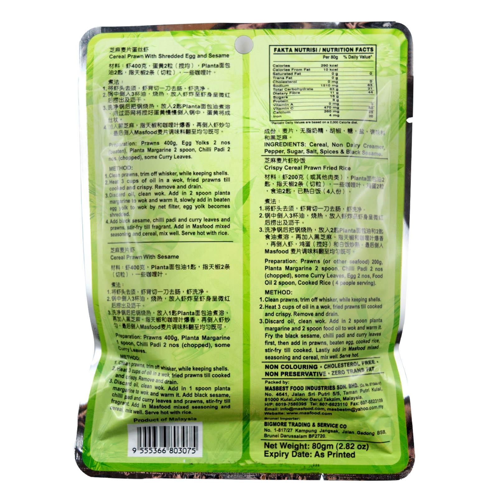 Masfood Cereal Prawn Shredded Egg End 12 6 2020 3 30 Pm