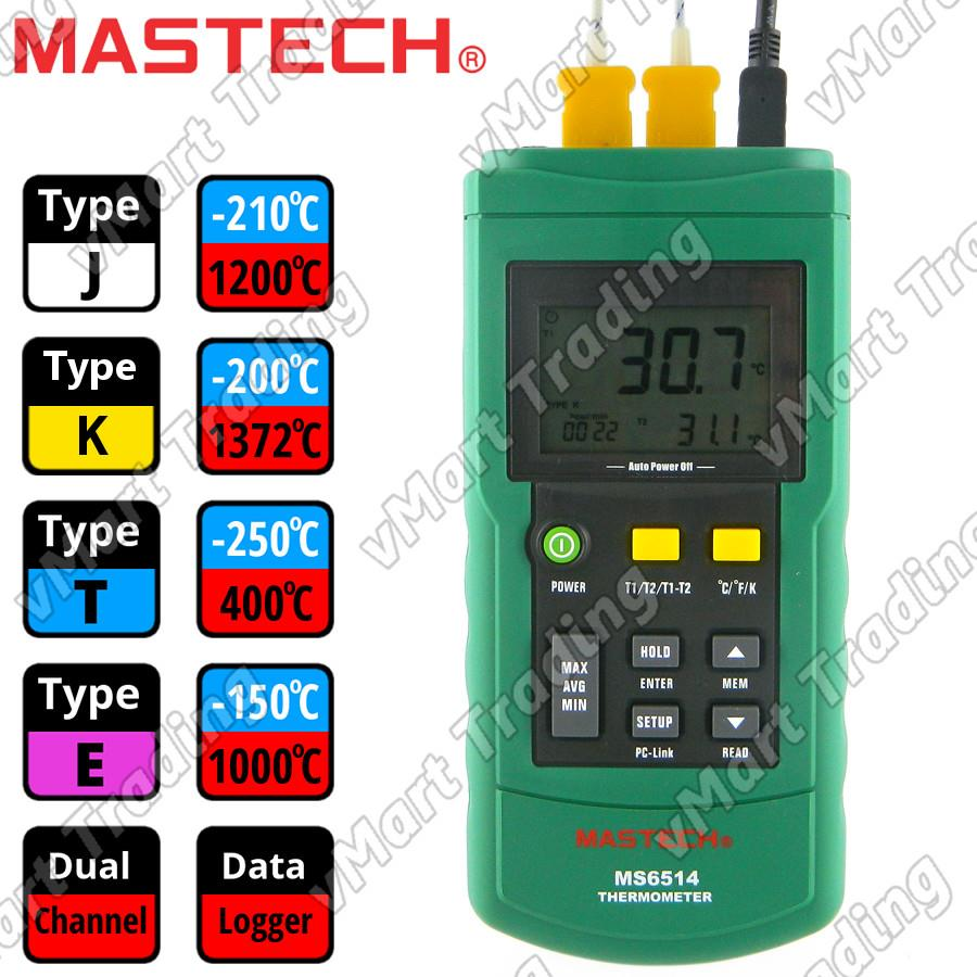 Mastech MS6514 Industrial Dual Channel Thermometer with USB