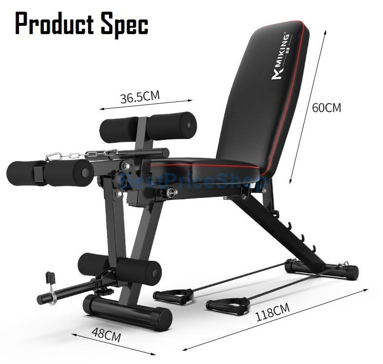Master Six Power Gym Sit Up Dumbbell Bench Press Workout Chair MK-35D