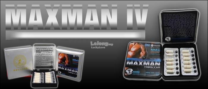 MAX MAN IV Powerful Sex Pills - 12 Capsules Ubat Kuat Zakar Tahan Lama