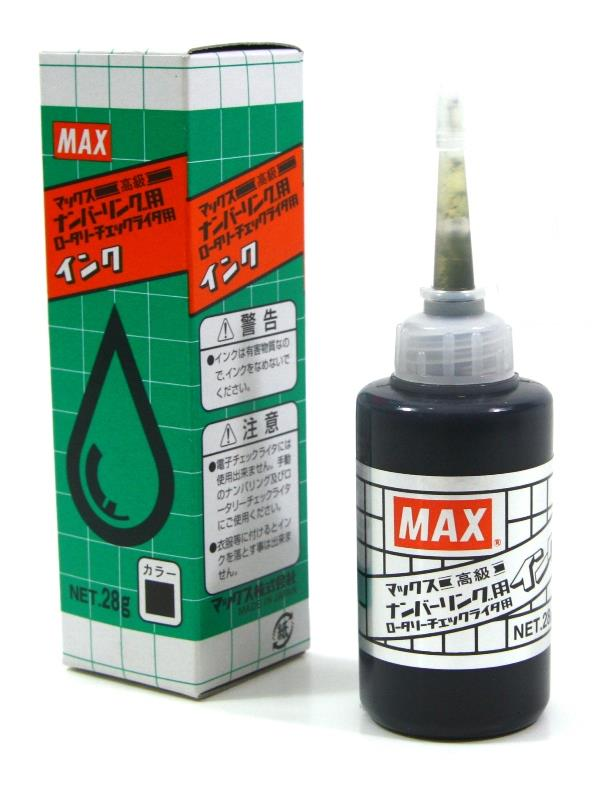 MAX Metal Ink Black 28g for Numbering Machine