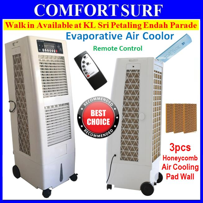 Best Case For Air Cooling 2020 MaxCool Evaporative Swamp Air Cooler (end 8/30/2020 7:33 PM)