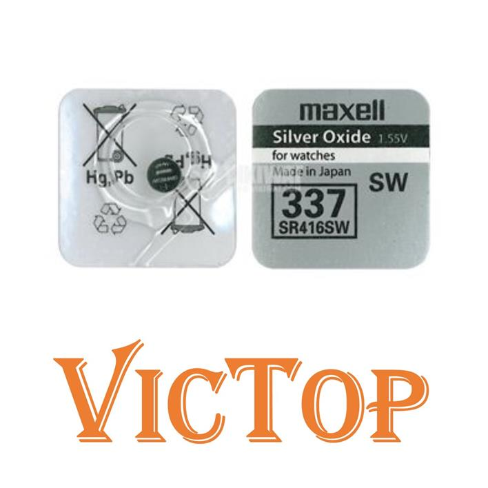 Maxell 337 SR416SW 1.55V Silver Oxide Button Battery