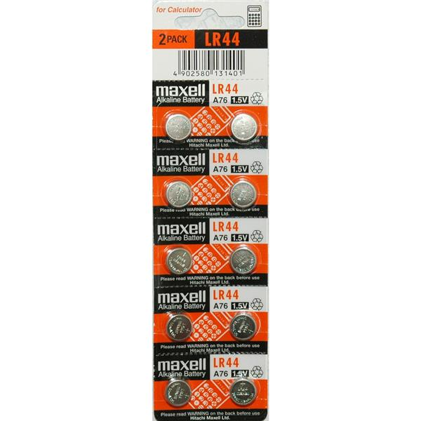 Maxell LR44, A76 Alkaline 1.5V - Pack of 10 batteries