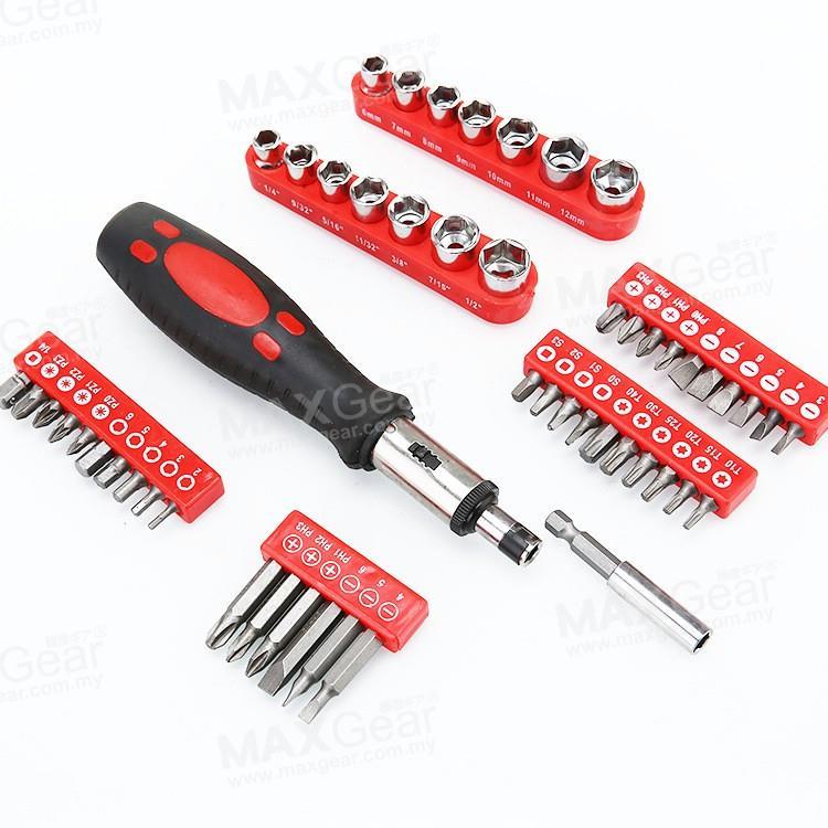 MAXGEAR 51 in 1 Hardware Hand Tools Set Kit Repair Screwdriver