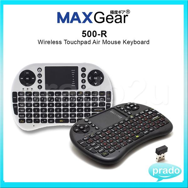 ddf64a94129 MAXGear Wireless 500-R Air Mouse Keyboard Remote Android TV Box Player. ‹ ›