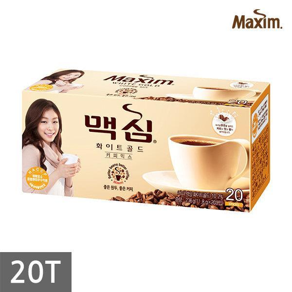 [Maxim]White Gold Instant Coffee Mix (end 4/6/2019 5:50 PM)