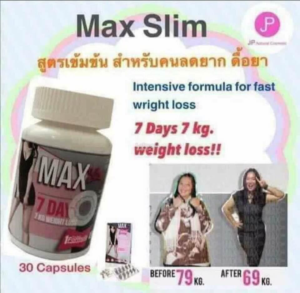 Maxslim 7 Days 7kg Weight Loss Fda Approved