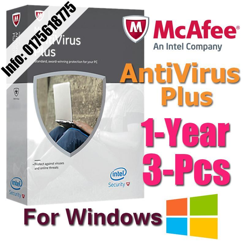 McAfee AntiVirus Plus 2017 1YEAR 3PC Internet Security anti virus