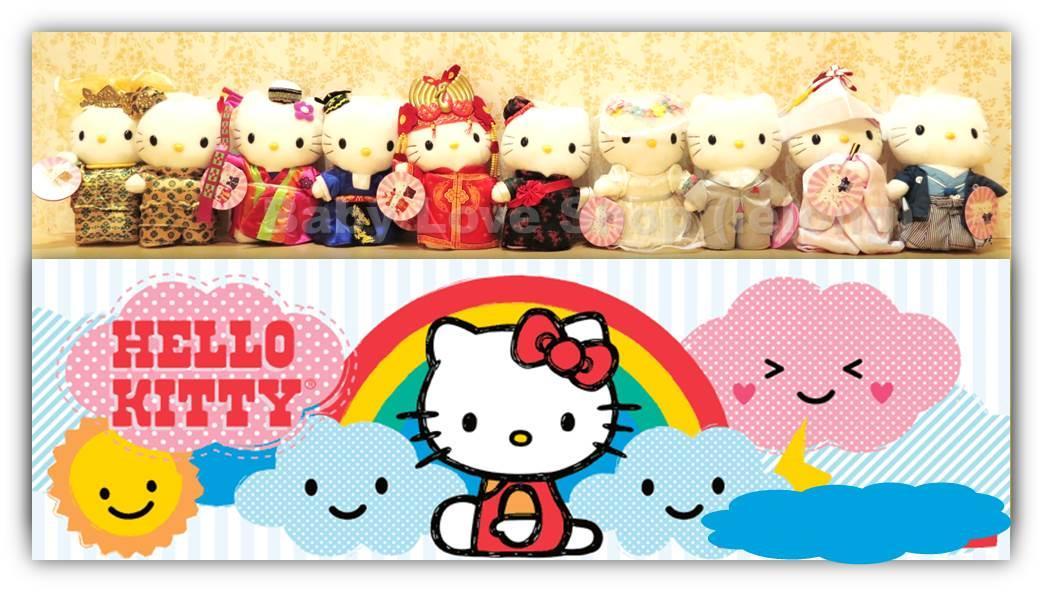 [McDonald] Hello Kitty 20cm Millenn (end 1/18/2019 10:52 AM)