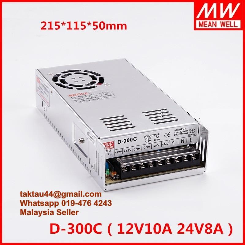 Meanwell Mean Well D-300C 300w 12v 10A 24v 8A Switching Power Supply