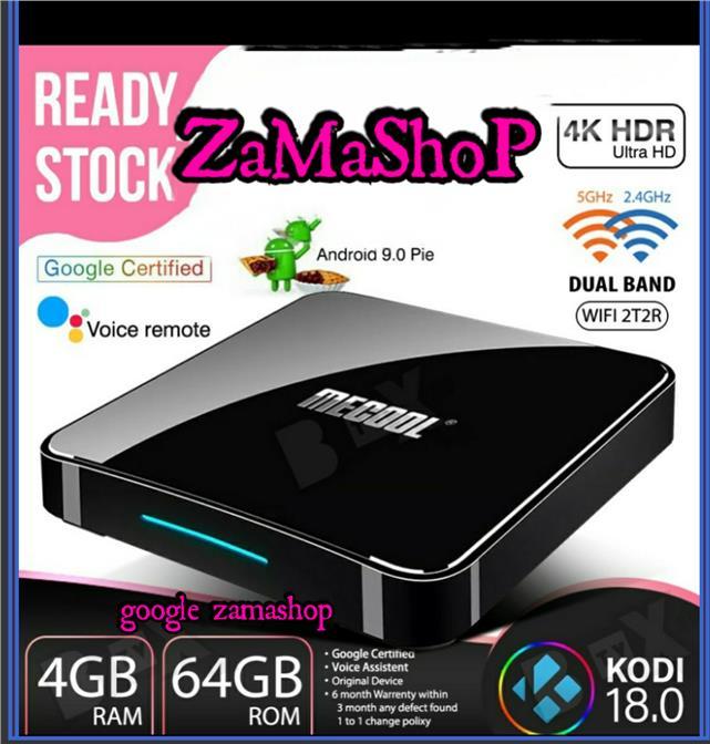 Mecool KM3 ATV 4GB+64GB S905X2 Android tv box android 9 iptv