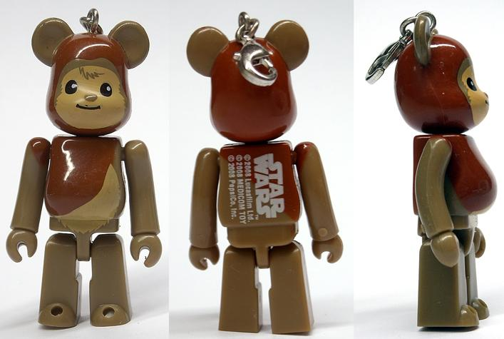 Medicom Toy Star Wars Kubrick - Ewok