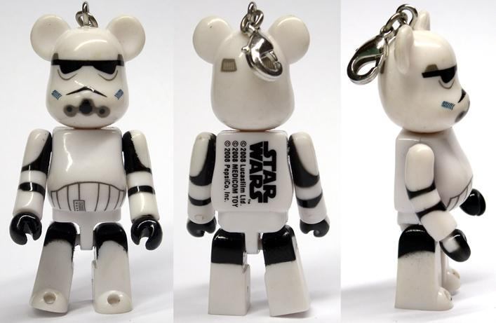 Medicom Toy Star Wars Kubrick - Imperial Stormtrooper