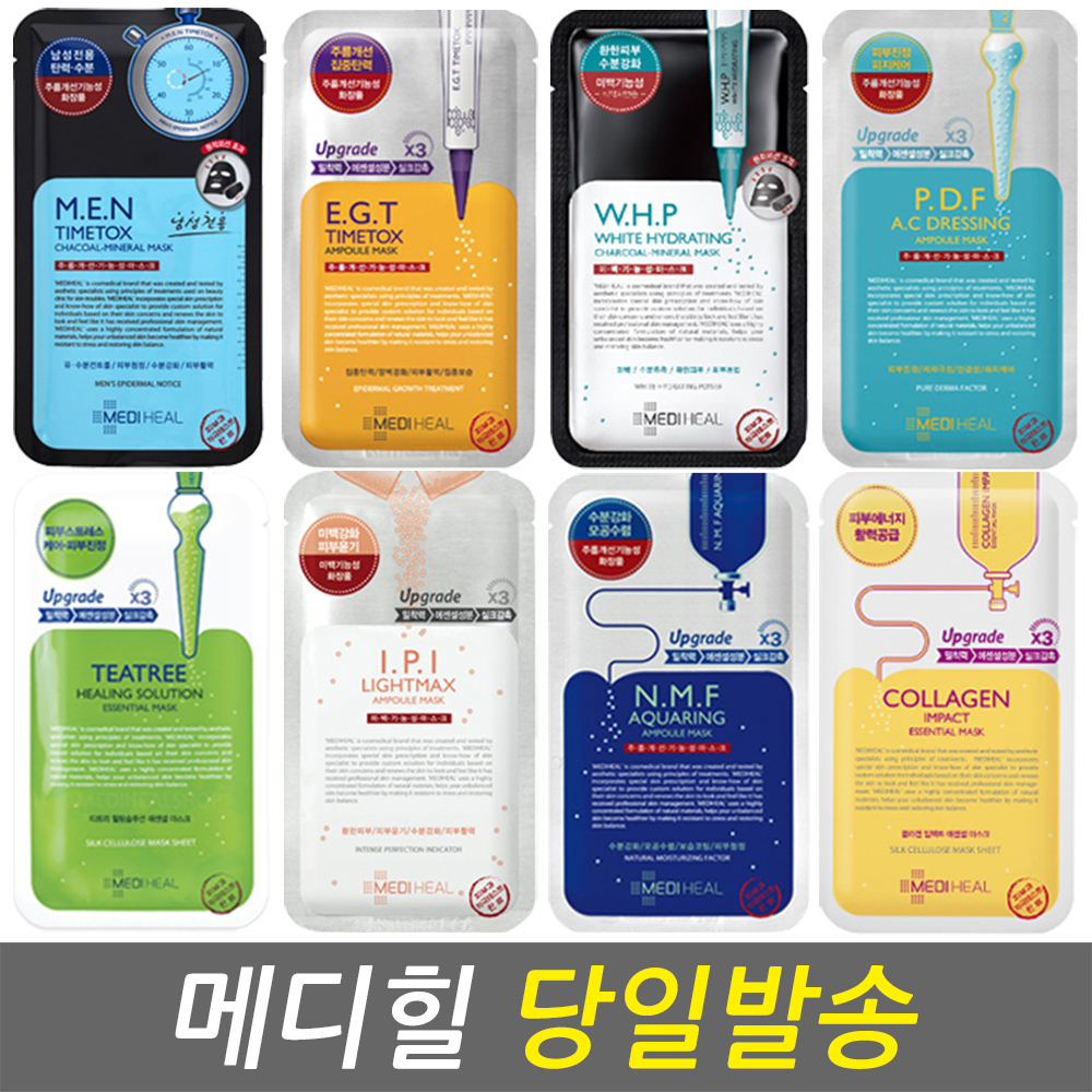 mediheal facial mask sheet 10ea se end 10 8 2020 1 20 am .
