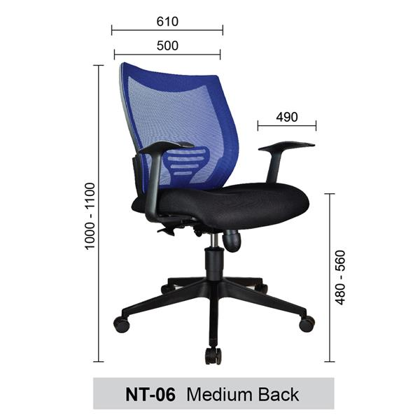 Medium Back Mesh Home & Office Chairs (Netting Chairs) - NT-06-MB
