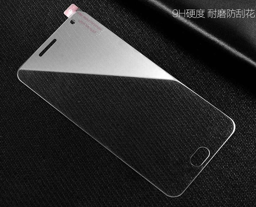 Meizu M2 5inch 9H Tempered Glass Screen Protector @ Round Edge