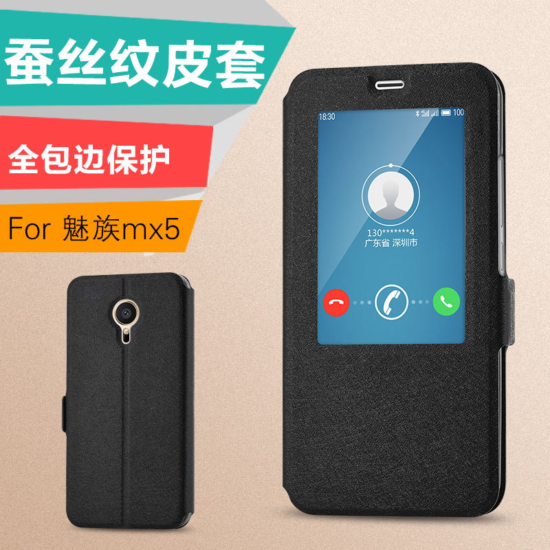 Meizu MX5 Meizu 5 MX5e flip Case Cover Casing + Free SP