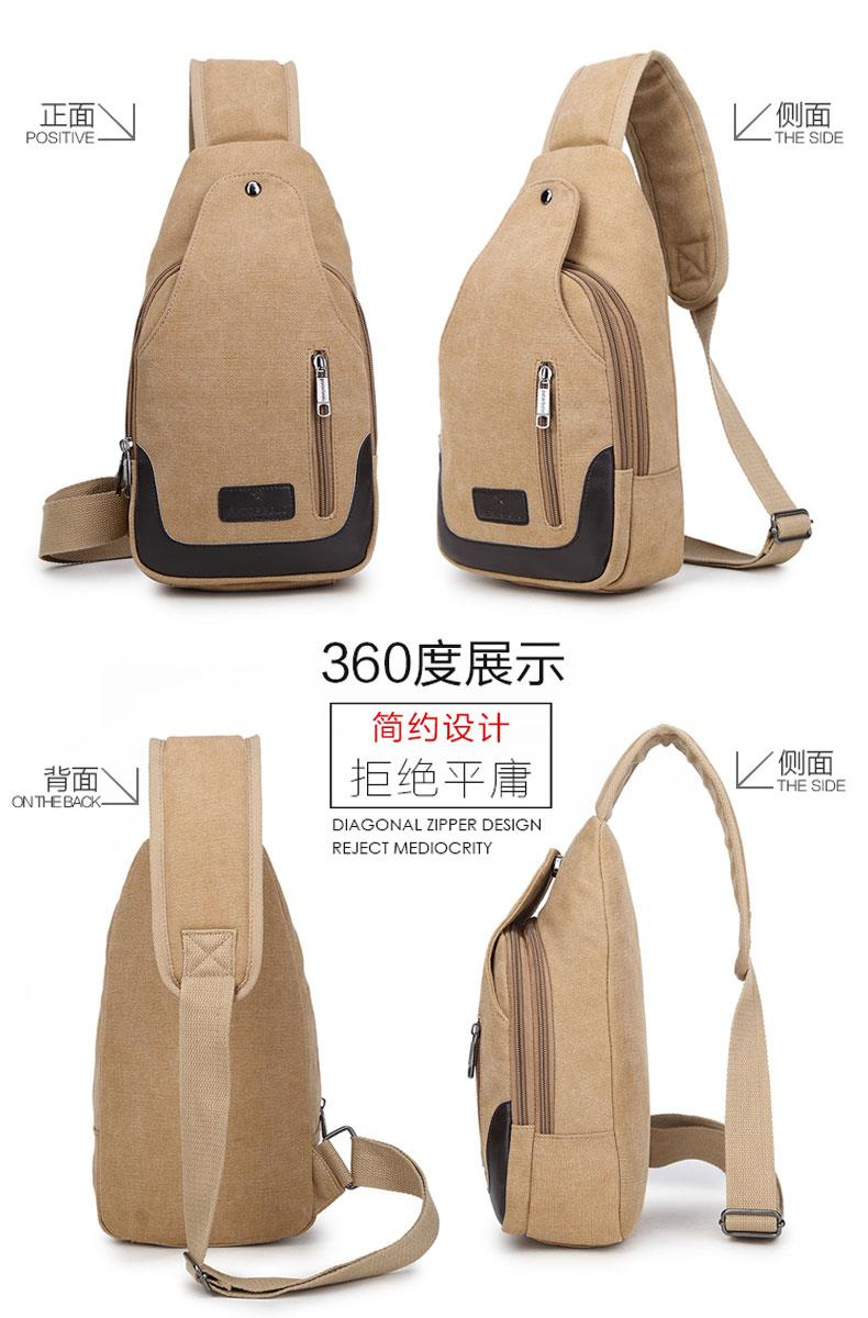Men Chest Bag #439