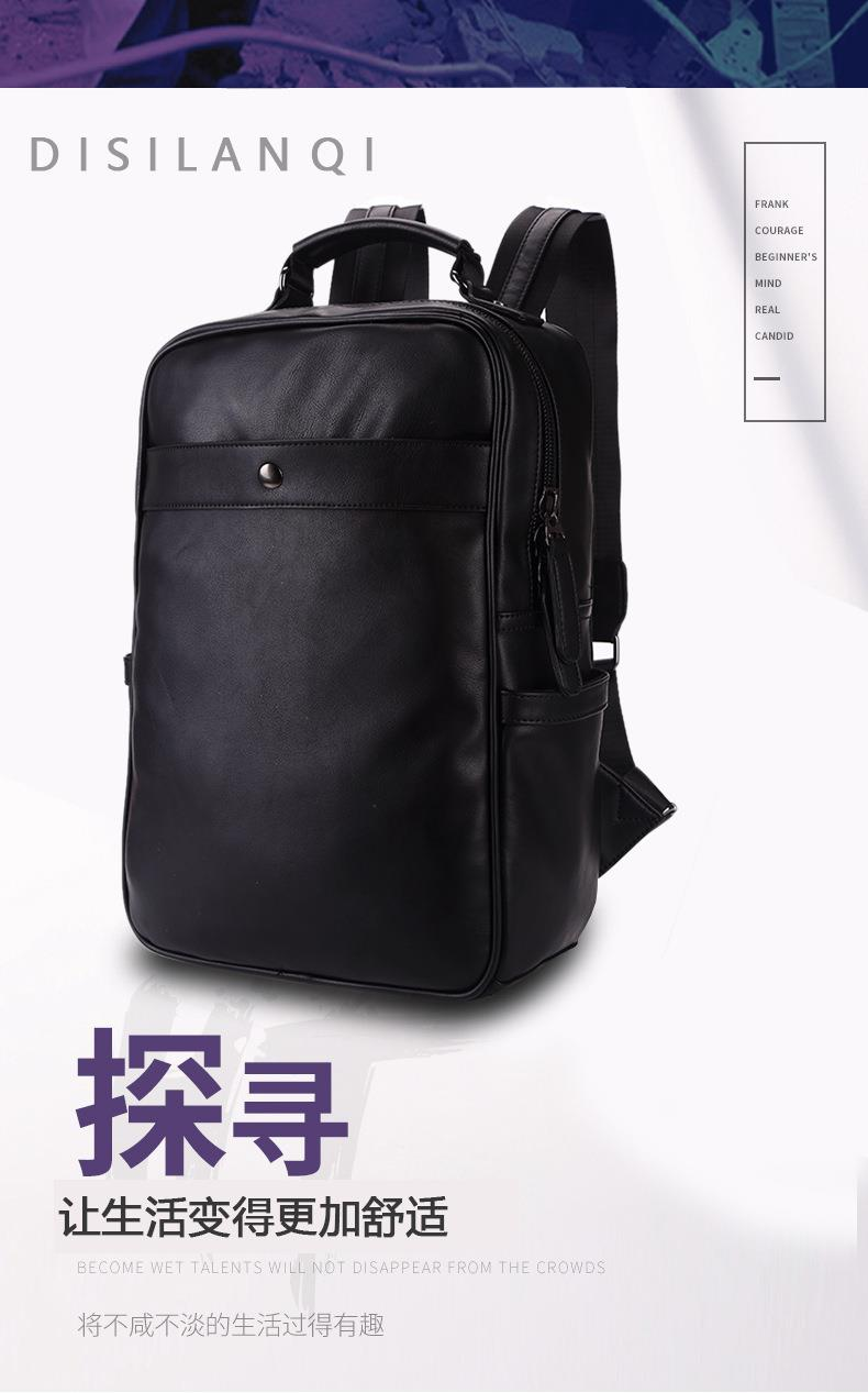 Waterproof Travel Backpack Laptop- Fenix Toulouse Handball b399d53e4ce68