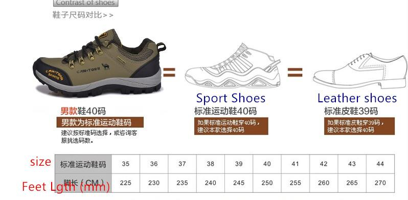 Men Outdoor Sport Shoes Hiking Shoes (end 3/16/2018 2:27 PM)