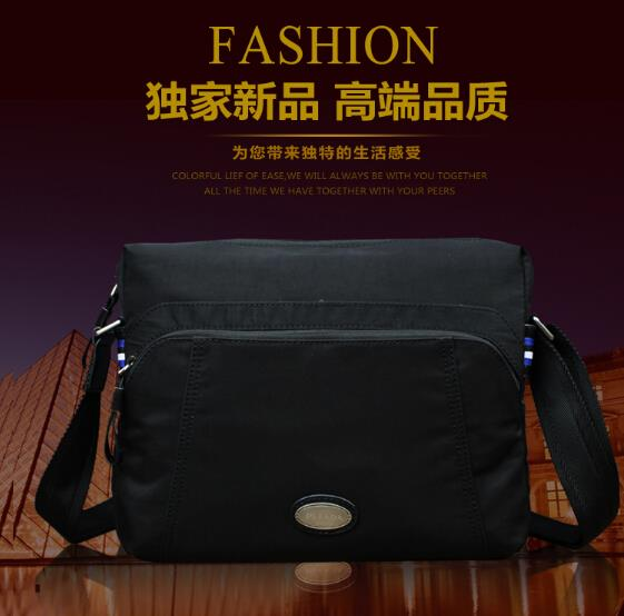 82cf563a052 Men s cross-section shoulder waterproof nylon messenger bag. ‹ ›