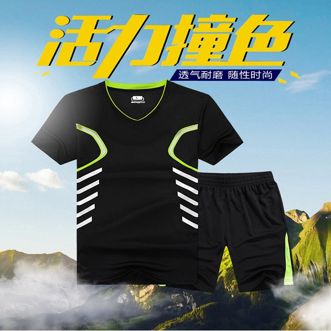 Men's Quick-drying Sports Suit Fitness Clothing
