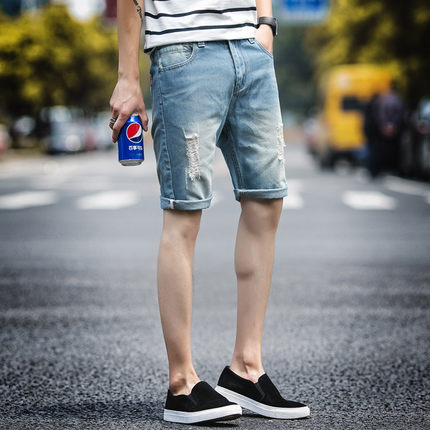 f70a67ca Men's Summer Hole Denim Shorts Slim (end 5/8/2021 12:00 AM)