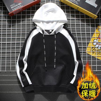 16e8e45b1bf8c Men s Sweater Hooded Plus Velvet Spring Early Autumn Coat Boys Clothes