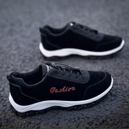 men's wild sports shoes casual shoe end 4/28/2021 1200 am