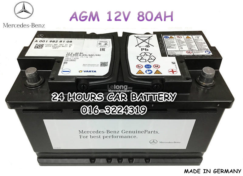 MERCEDES BENZ OEM AGM 80AH A0019828108 AUTOMOTIVE CAR BATTERY