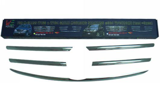 Mercedes Benz W163 `98-04 Front Grille Moulding Chrome S/Steel 6pcsset