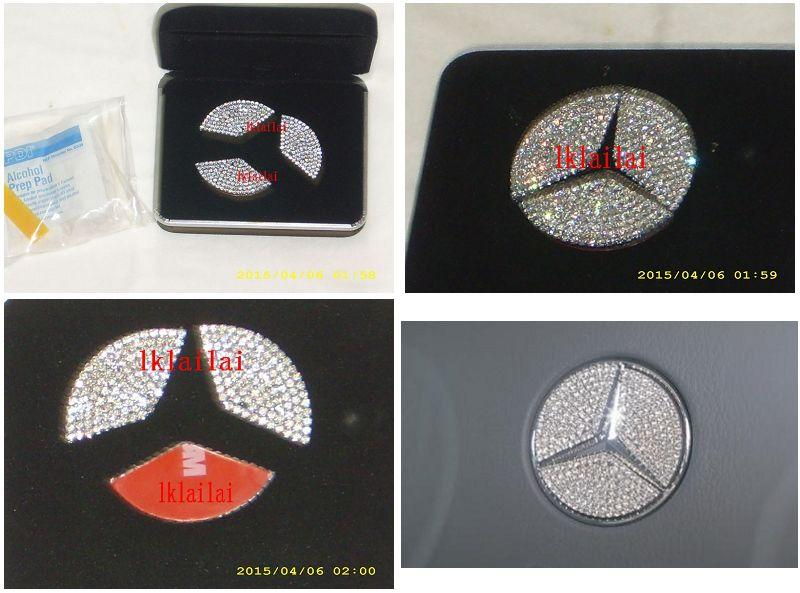 Mercedes Swarovski Luxury Steering Wheel Crystal Plate(3pcs/set) [MERC
