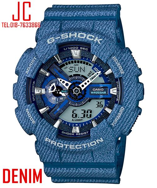 MERDEKA SALES CASIO G-SHOCK DENIM SERIES GA-110DC-2A ☑ORIGINAL&#