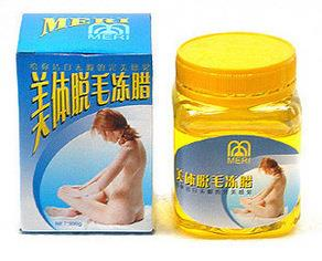 Meri~Body Hair Removal Cold Wax 300g