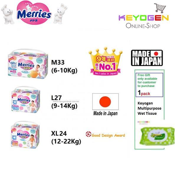 Merries baby premium pant diapers - M 33, L 27, XL 24