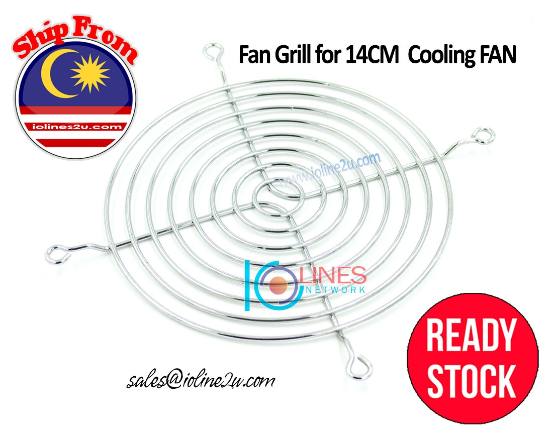 Metal 140mm 14cm CPU Fan Grill Finger Guard Protector PC Computer