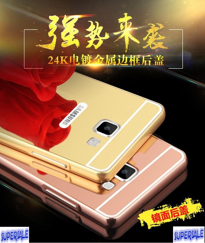 Metal frame casing case cover for Samsung Galaxy J7 Prime