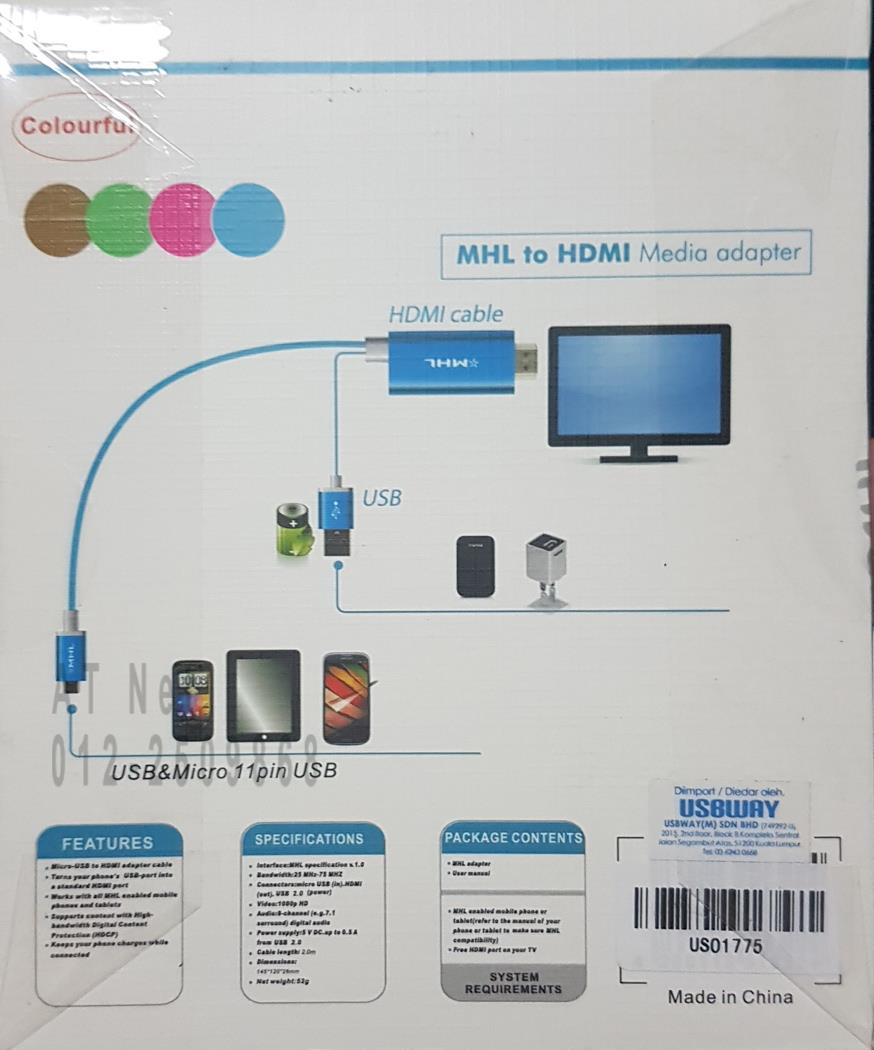 MHL LINK TO HDMI MEDIA ADAPTER 2M FOR SMARTPHONE US01775