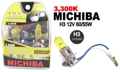 MICHIBA H3 12V 60/55W Weather Vision Halogen Bulb