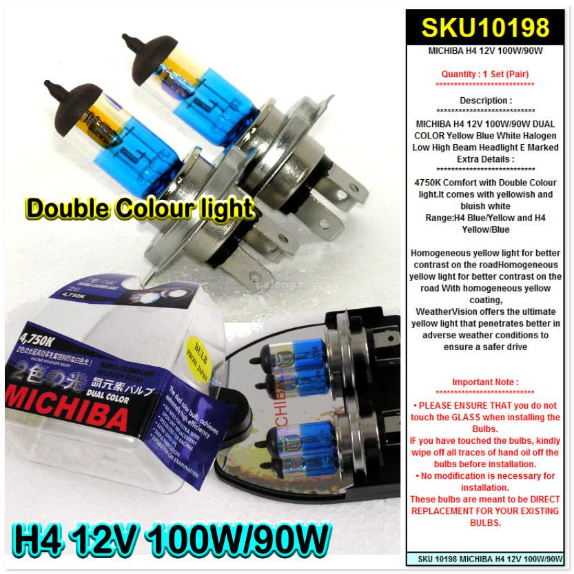 MICHIBA H4 12V 100W/90W DUAL COLOR Yellow Blue White Halogen Low HID