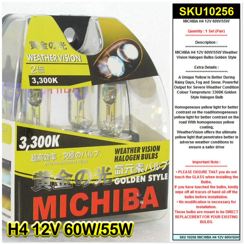 MICHIBA H4 12V 60W/55W Weather Vision Halogen Bulbs Golden Style HID