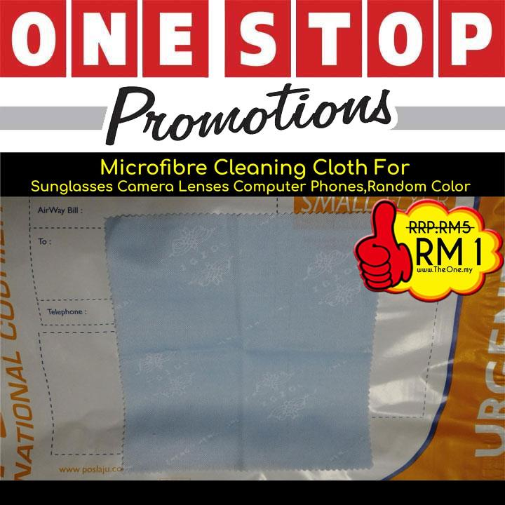 Microfibre Cleaning Cloth For Sunglasses Camera Lenses Computer Phones